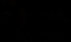 sakanokan kyoto